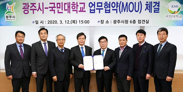 퍼스트신문  / 광주뉴스
